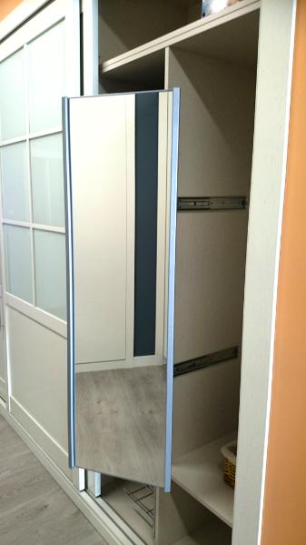 Espejo de armario extraible